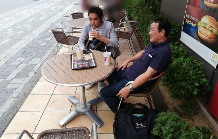 今、沖縄の行政書士が熱い!